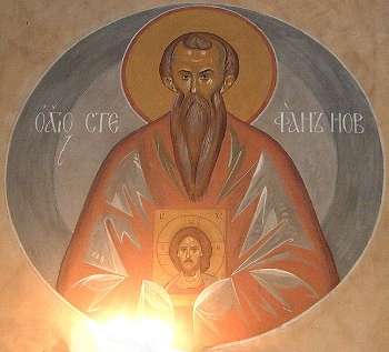 Monkmartyr and Confessor Stephen the New of Mt. St. Auxentus