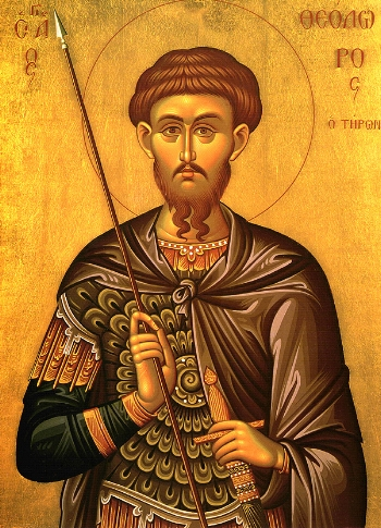 "Greatmartyr Theodore the Tyro (the ""Recruit"")"
