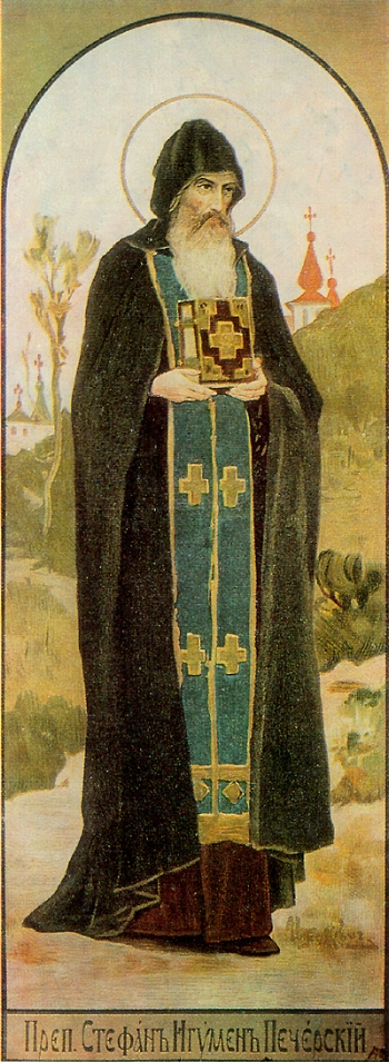 Venerable Stephen the Abbot of the Kiev Far Caves and Bishop of Vladimir in Volhynia