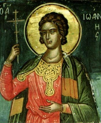 Martyr John of Vlachia, Romania