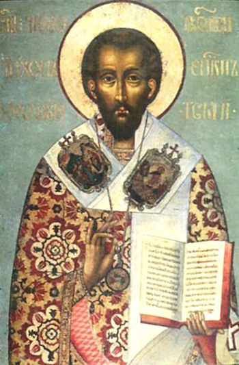 St. Tikhon the Bishop of Amathus in Cyprus