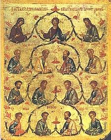 Apostles2.jpg
