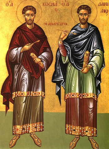 Saints Cosmas and Damianos  Please click on Icon to view bulletin