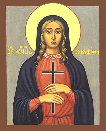 Virginmartyr Seraphima of Antioch  Please click on Icon to view bulletin