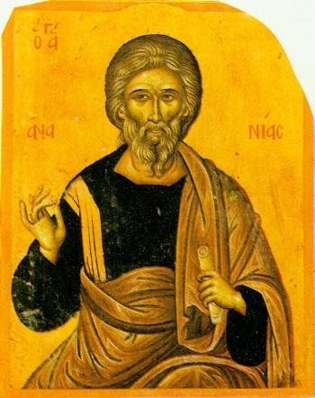 Apostle Ananias of the Seventy
