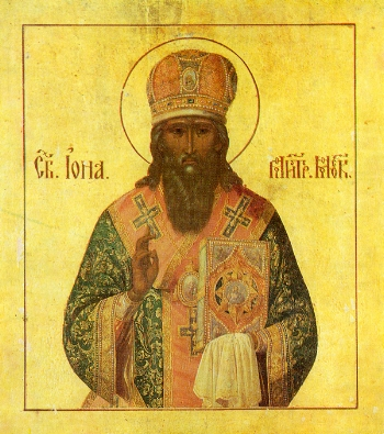 St. Jonah the Metropolitan of Moscow and All Russia