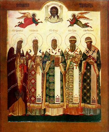 St. Alexis the Metropolitan of Moscow and All Russia