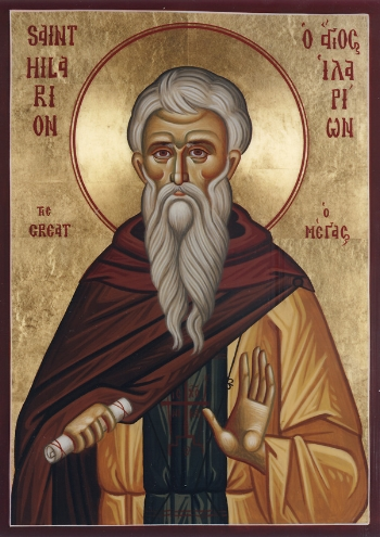 Venerable Hilarion the Great  Please click on Icon to view bulletin