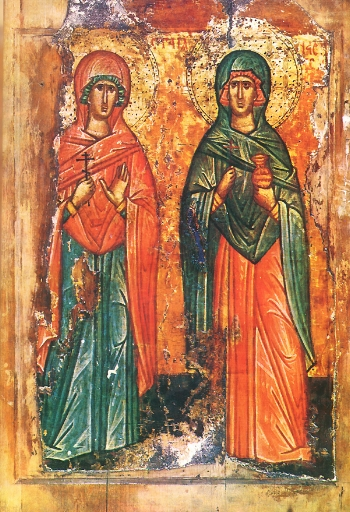 Martyr Anastasia the Roman