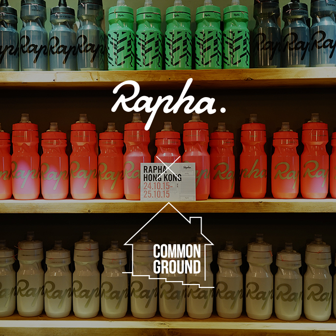 event-cg-thumbnail-rapha2015-color.jpg