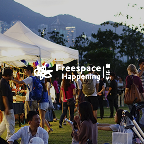 freespace-thumbnail.jpg