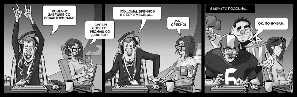 Neta_mk.png