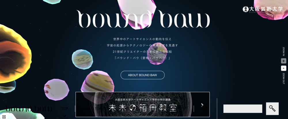http://boundbaw.com