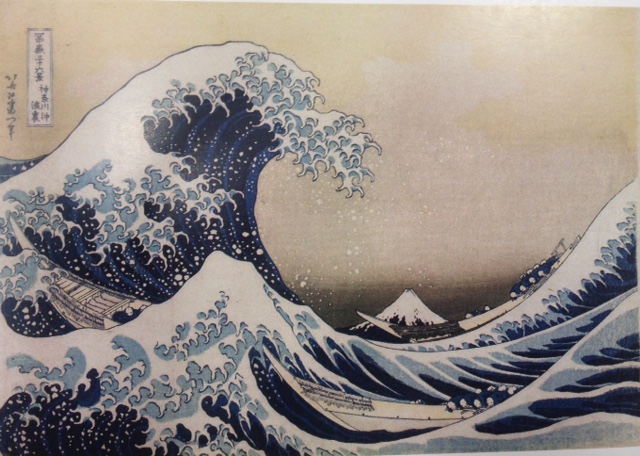 Under The Wave off Kanagawa ('The Great Wave') from the series Thirty Siz Views of Mt Fuji, 1831