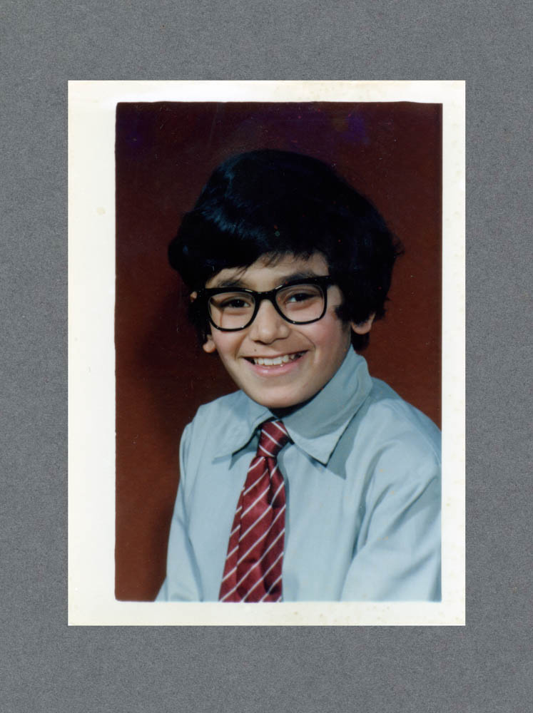 Heath Park School c.1980