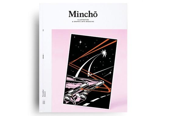 Mincho Magaizine