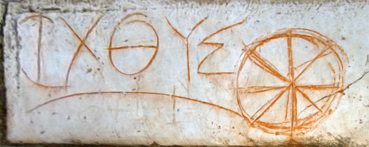 Christian graffito on a marble slab in Ephesus.