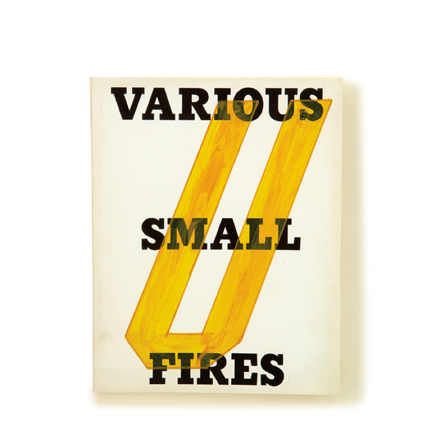 Ed Ruscha's Vowel #58 (U), oil on Various Small Fires book cover. (Lot 218, estimated $20,000-$30,000)