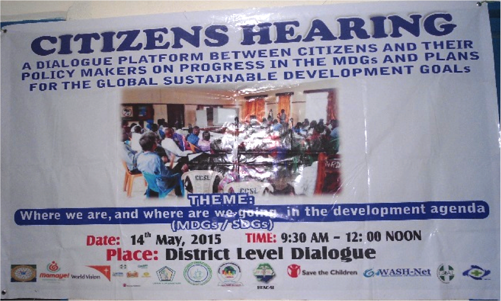 Banner - Sierra Leone District Hearing.png