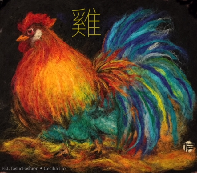 Cecilia Ho, Rooster Needle & Wet Felting