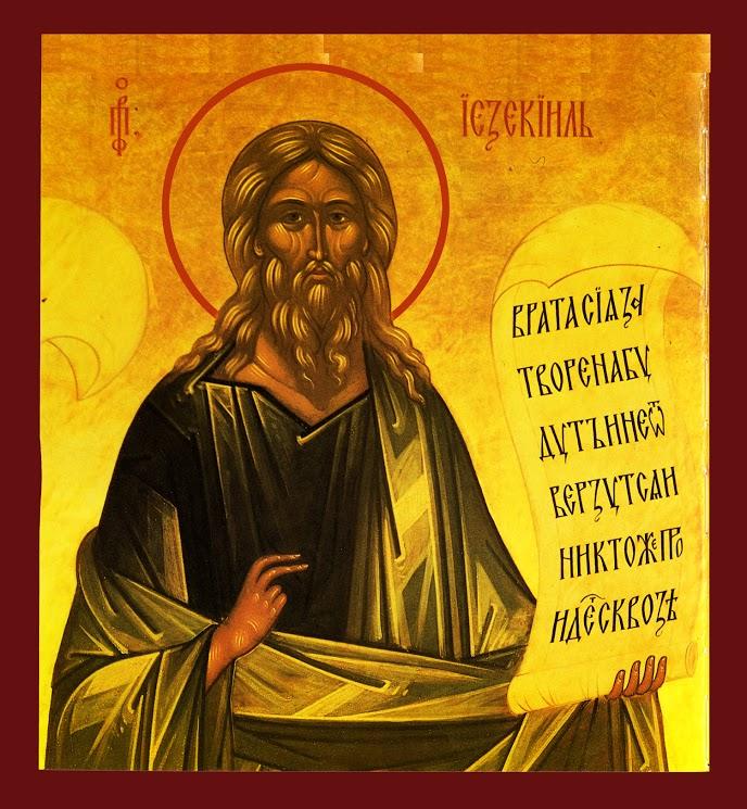 Ezekiel+the+Prophet+01.+Russian.jpg