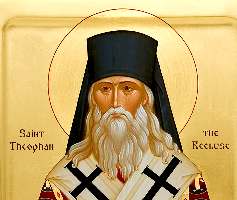 Click there to see our icon of St. Theophan the Recluse
