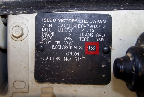 Isuzu vehicles sometimes have the same RPO code stickers as GM/Chevrolet vehicles in the glove box. All others will have the VIN sticker in the driver's side door pillar, or under the hood.