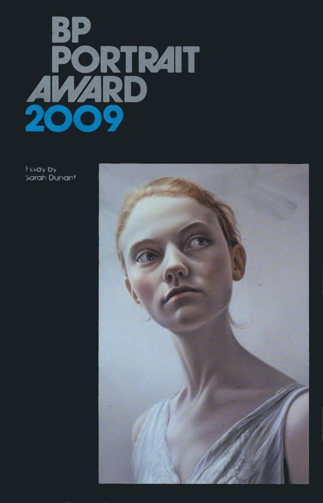 BPprize2009-3.jpg