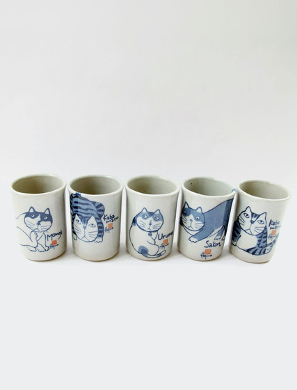 Kabamaru Tea Cup Set