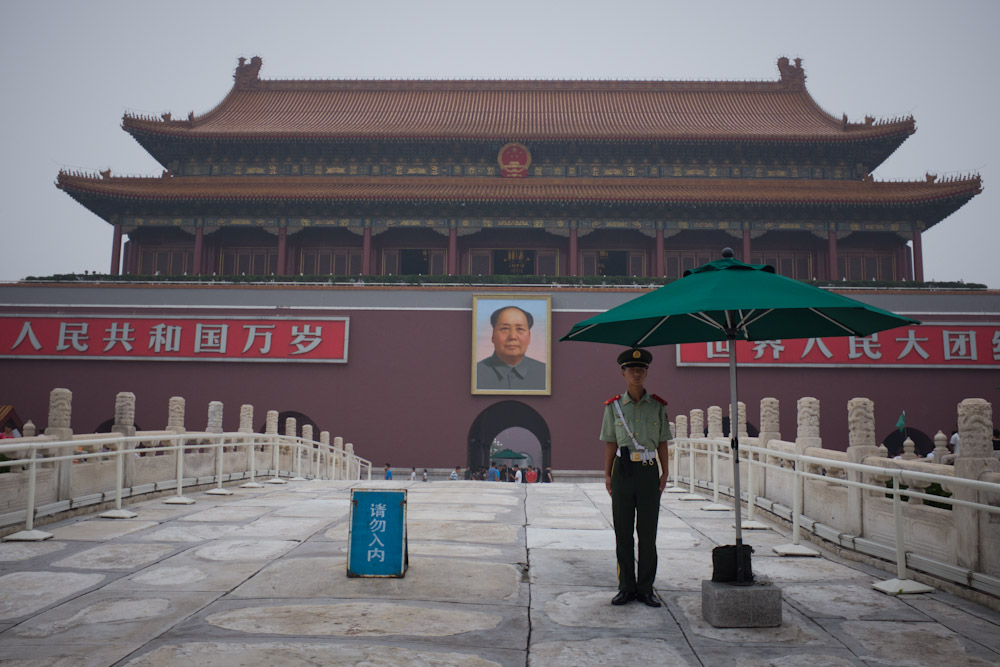 A PRC guard stands guard at the entrance to the Forbidden City. Beijing, China.
