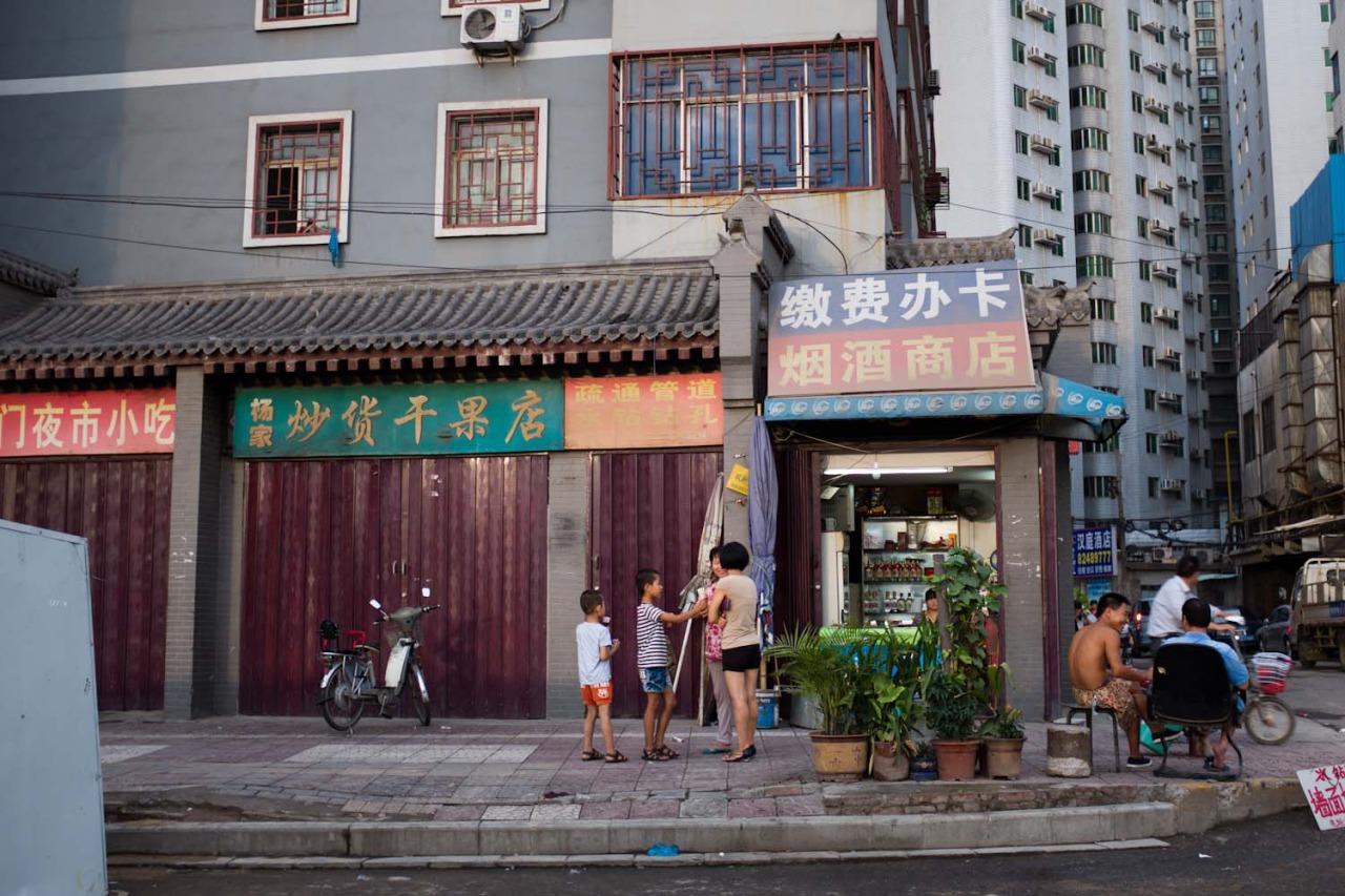 Street scene.   Xi'an, China.
