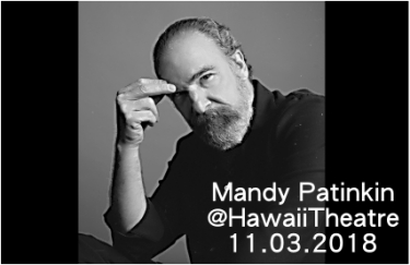Mandy Patinkin Music Without Borders