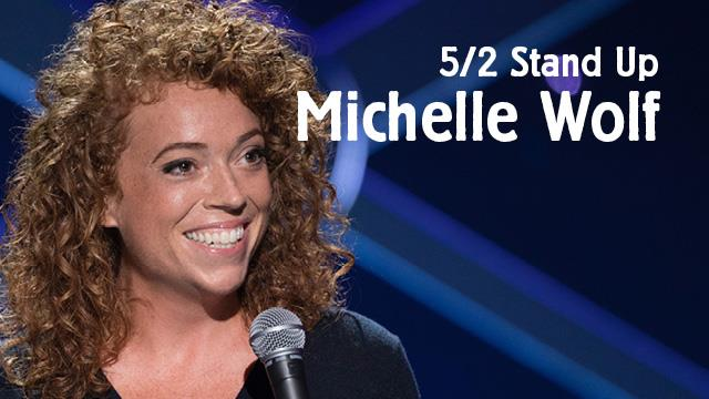 michelle wolf mwb music without borders