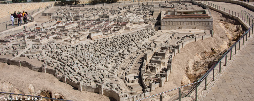 First century Jerusalem - Israel museuM