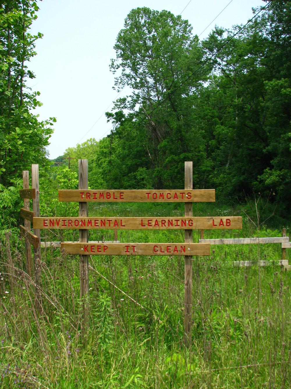 5. Trimble Community Forest - Glouster, Ohio