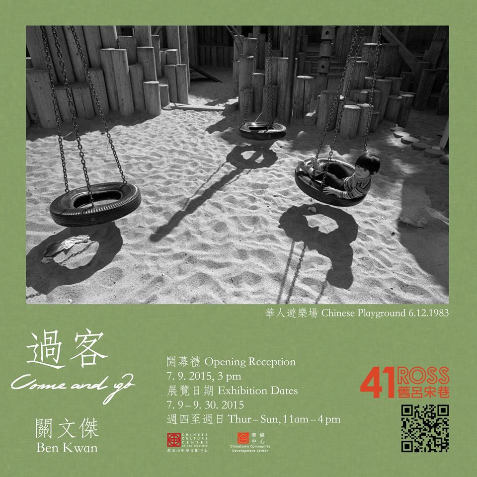 Come and Go  showcases Ben Kwan's photographs of San Francisco Chinatown in 1980s. As the graphic designer of this exhibition, Li has produced works including the invitation and poster design.