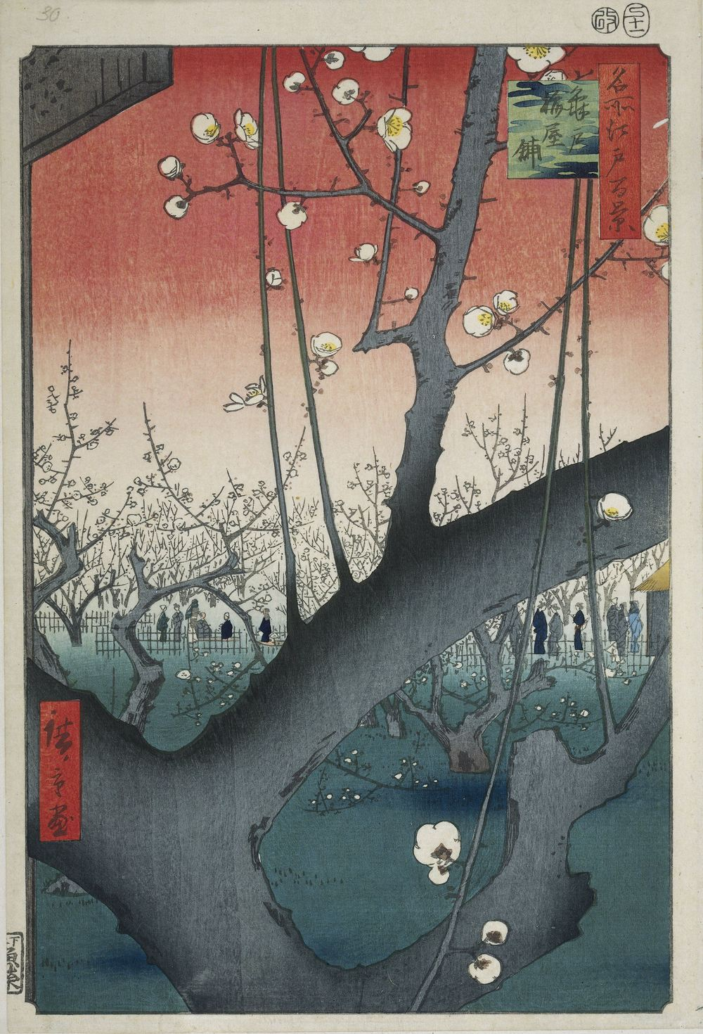 Hiroshige (I), Utagawa, Uoya Eikichi,  The Plum Garden at Kameido Shrine , 1857 (Image courtesy of the  Rijksmuseum )