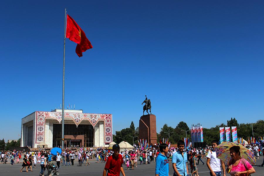 history museum in Bishkek