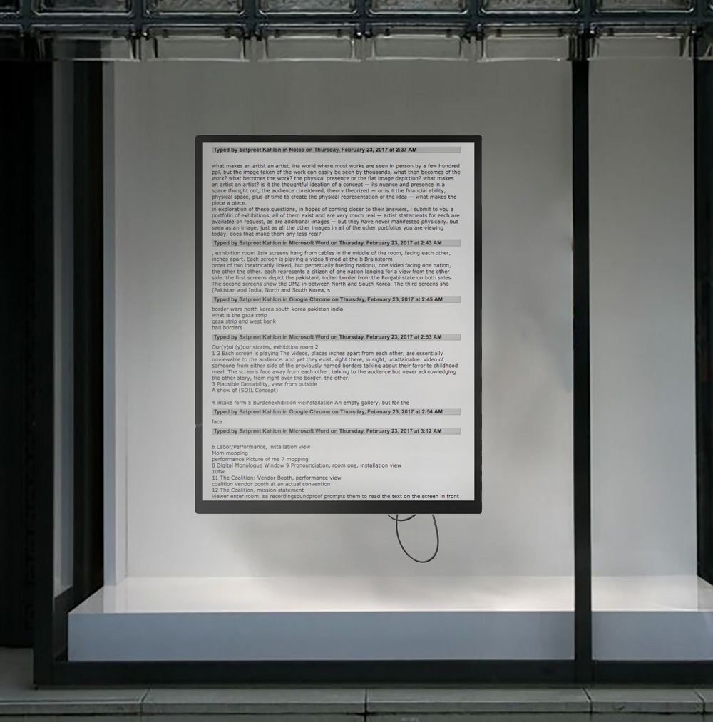 Mockup of ideal installation of piece - in storefront with text updating in real time