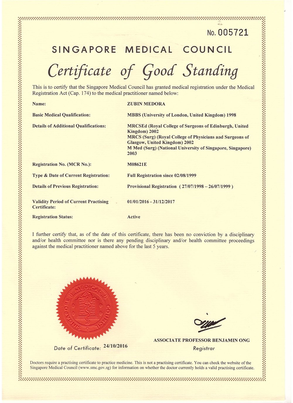 SMC - Certificate of Good Standing 001.jpg