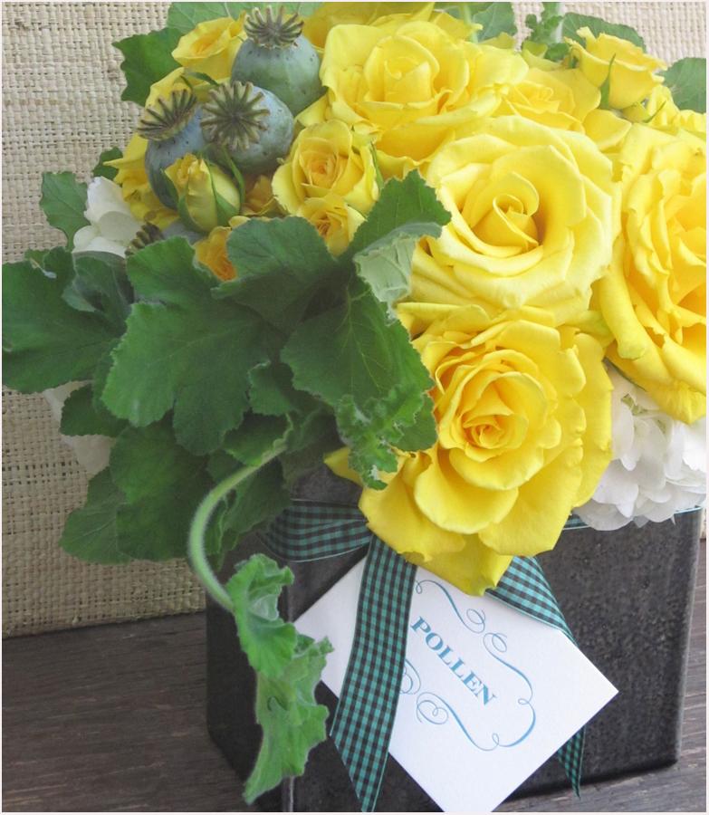 yellahflowers flower page.jpg