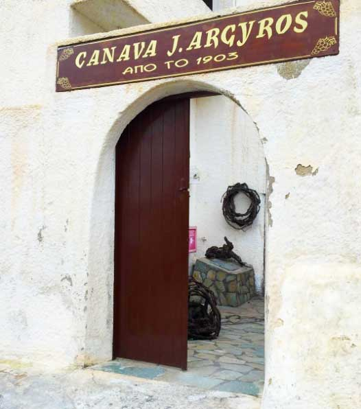 The Entrance of Argyros Winery