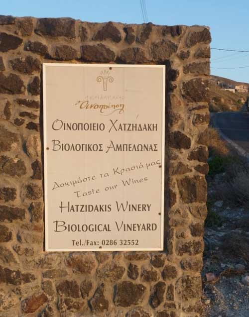 Hatzidakis Winery Santorini
