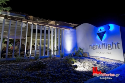 Night Flight is a new cocktail bar at Kamari Beach