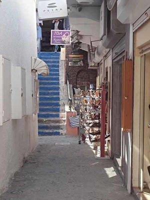 Fira Santorini Plus