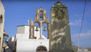 Memorial Plaque outside the church of Aghios Nikolaos. Pyrgos Village, Santorini