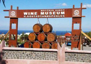 winemuseumsantorini_320x224.jpg