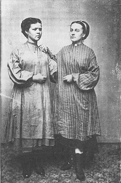 Two young women (Tintype), circa 1870. Image source:  2 Young Women.jpg  (originally derived from  Center for Lowell History , University of Massachusetts Lowell Libraries) by unknown author is licensed under  Public Domain Mark 1.0
