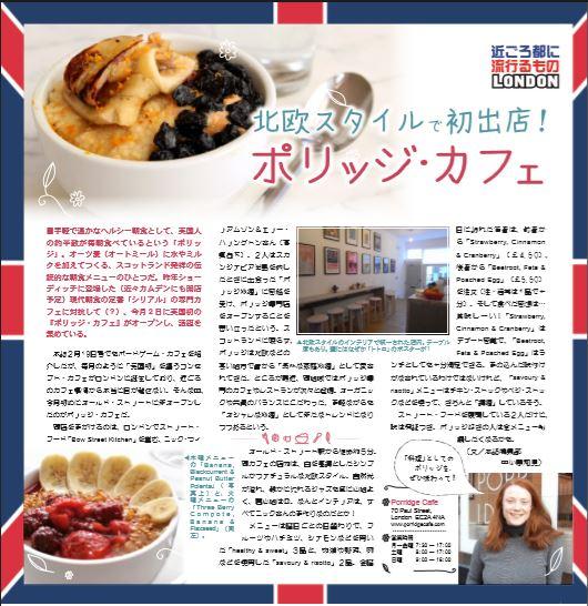japan journals JPEG.JPG