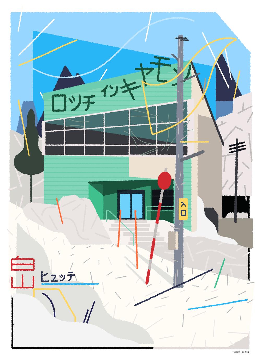 Japan Still Life 004 | 白山 [Buy here] -
